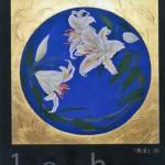 安住小百合 日本画展の画像