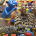 SOUL@AFRICAの画像