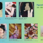 Figurative impulse 展の画像
