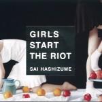 GIRLS START THE RIOTの画像