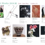 Small Art Works 2018 展の画像