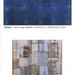天野純治/依藤奈奈 二人展の画像
