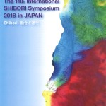 Shibori - 融合と進化の画像
