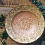 大内瑤子 陶展の画像