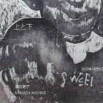 濵田路子 木版画展『上と下』の画像