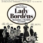 『float 』vol.1 Sulley's Artform(Lady Bordens)の画像