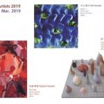 Emerging Artists 2019展の画像