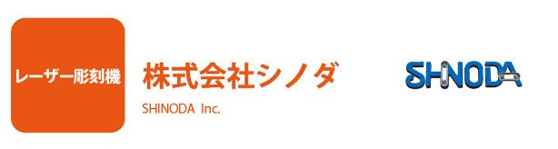 企業タイトル_4