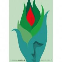 多摩美術大学80周年記念展
