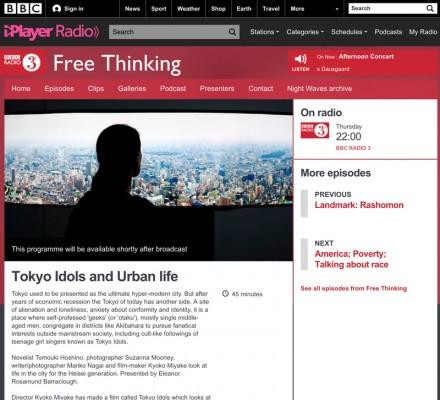 BBCradio3_freethinking