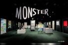 monster展