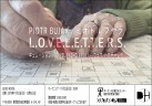 PIOTR BUJAK LOVELETTERS BLOCKHOUSE flyer rev
