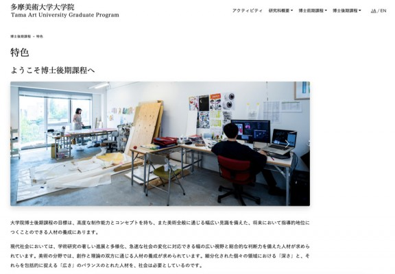 website_