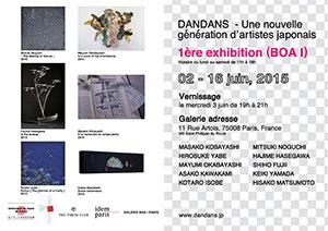 DanDans - Une nouvelle generation d'artistes japonais