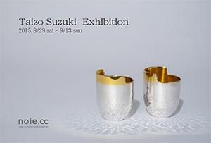 Taizo Suzuki Exhibition