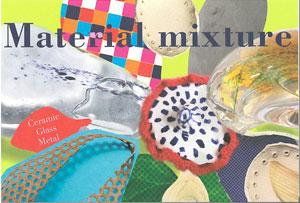 materialmixture