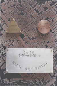 MATAL ART STREET 2015