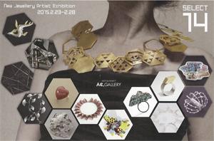 New Jewellery Artist Exhibition SELECT14