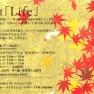 神戸智行展「Life」