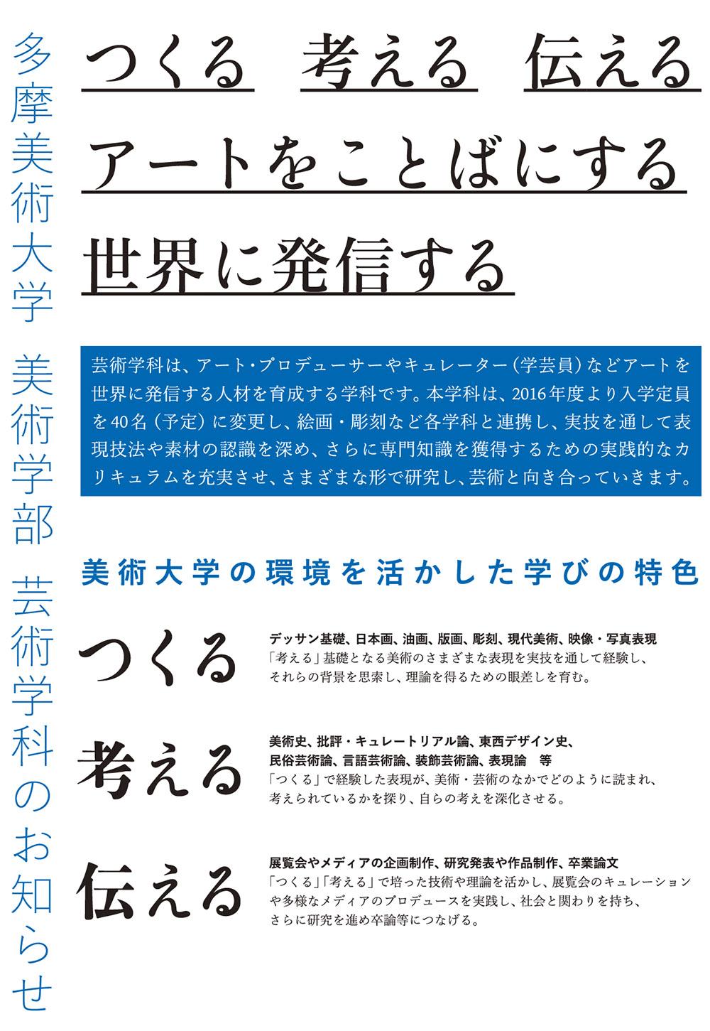 R差し込みH1-4_150712
