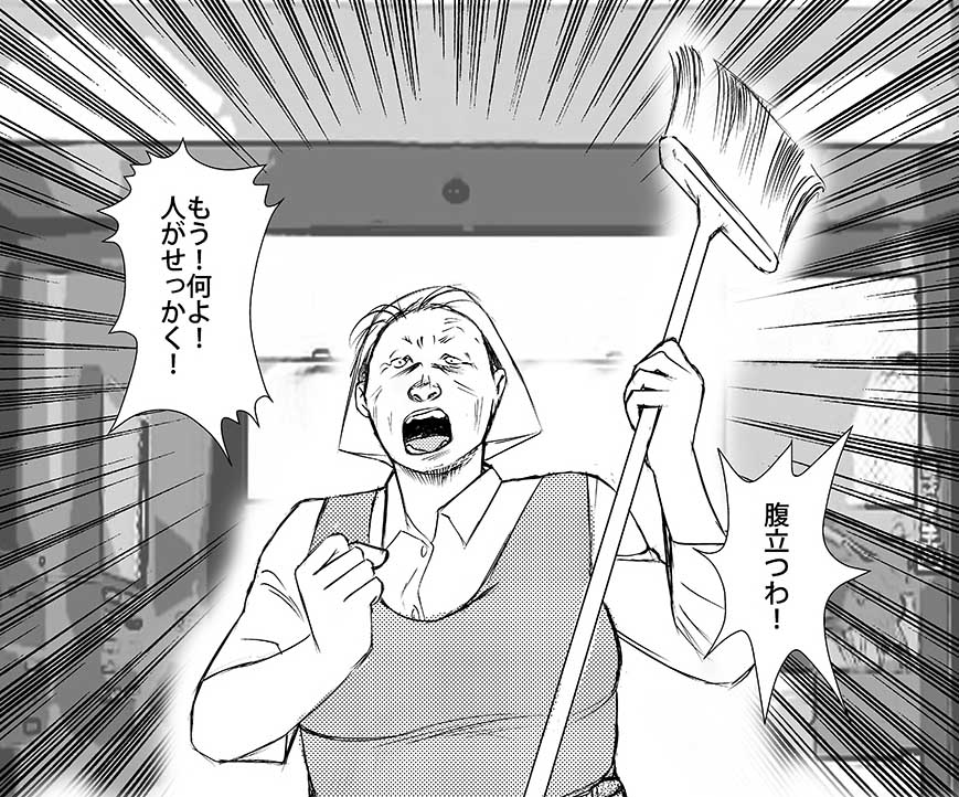 enomotosensei(1)