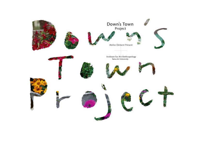 Down's Town Top Page