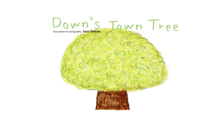 Down's Town Tree