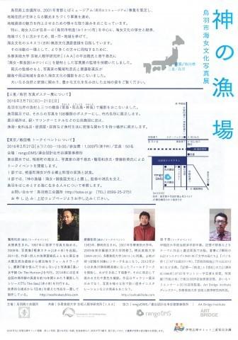 kaminoryoba2-336x480