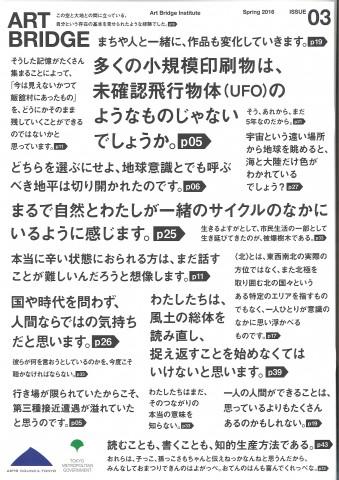 ABI_03_201604b