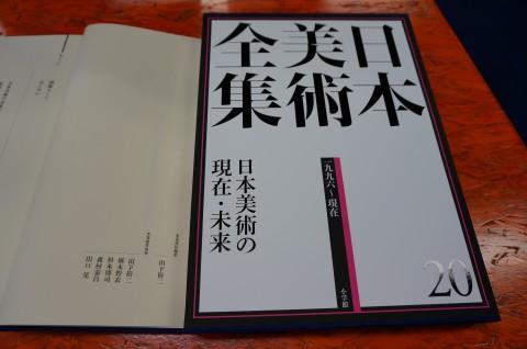 DSC04647