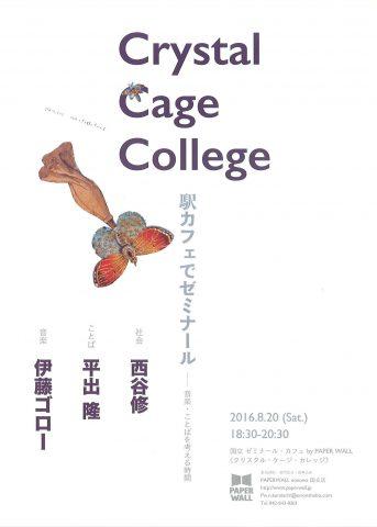 ccc_vol07