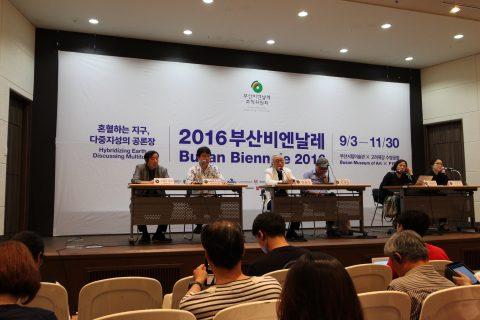 2_Busan Biennale 2016-05